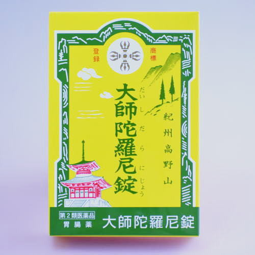 高野山小滝弘法堂 大師陀羅尼錠260錠