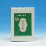 小滝弘法堂 肝黄散のイメージ画像