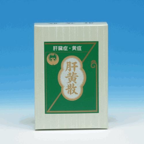 小滝弘法堂 肝黄散 【第②類医薬品】