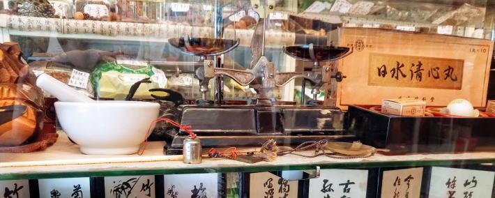 高野山の薬屋 小滝弘法堂の店内イメージ画像
